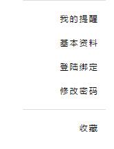 25BOY 二五仔大码男装 user-3