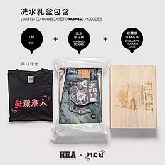 HEAACU x HEA联名合作款套餐