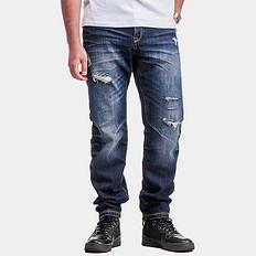 響重工艺洗水破洞刺绣牛仔裤