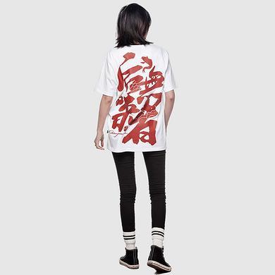 潮牌原创中国风后无来者大版印花男女同款短袖T恤