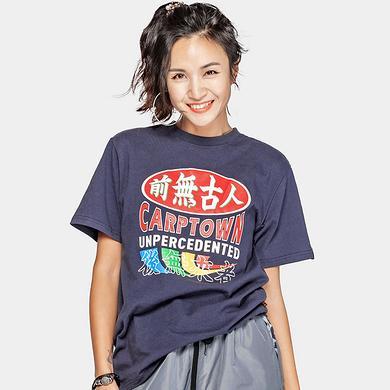 潮牌原创中国风前无古人印花男女同款短袖T恤