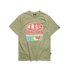银鳞堂潮牌原创中国风前无古人印花男女同款短袖T恤