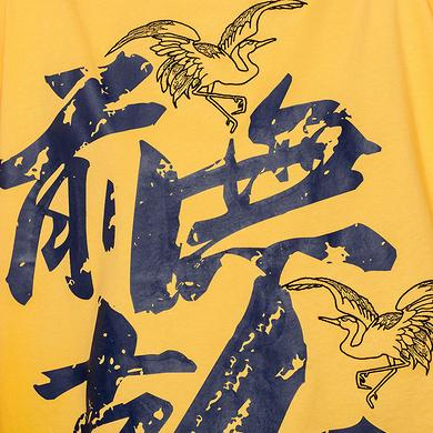 潮牌原创中国风前无古人大版印花男女同款T恤