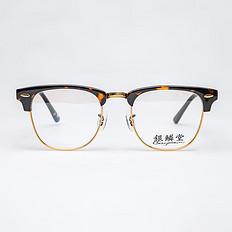 银鳞堂潮牌原创中国风金属框架男女同款休闲复古平光镜镜框