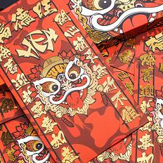 HEA潮牌原创中国风醒狮元素利是封(18个/份)