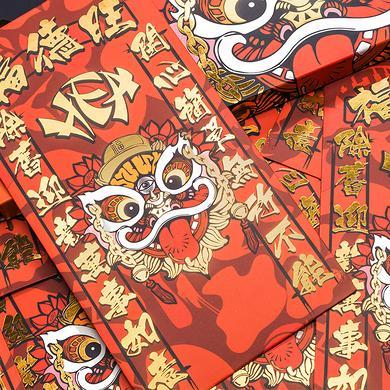 潮牌原创中国风醒狮元素利是封(18个/份)