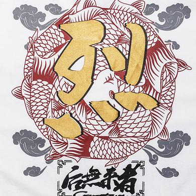 【5折特惠】原创中国风设计刺绣男女同款短袖T恤