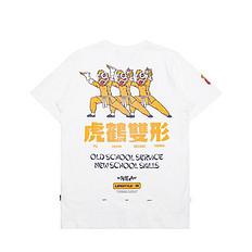 HEA潮牌原创中国风醒狮元素虎鹤双形系列男女同款短袖T恤