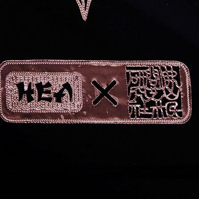 HEA x 佛山剪纸手工工艺非遗文化铜凿工艺剪纸