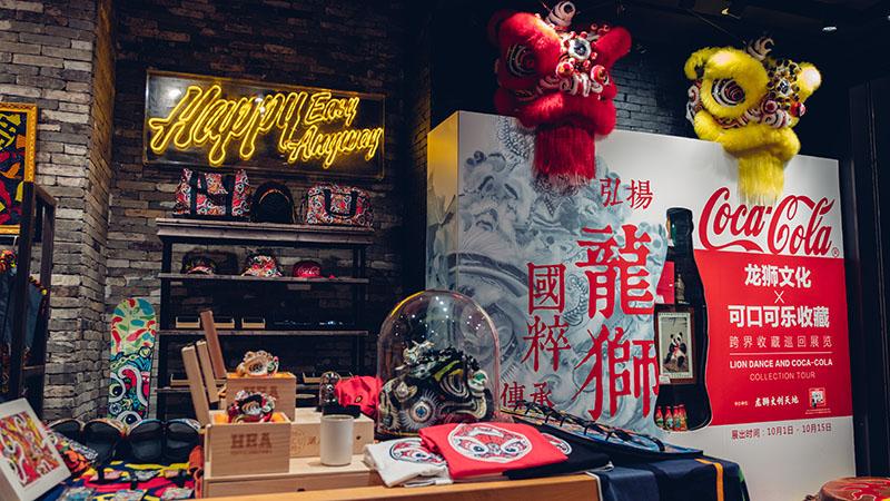 龙狮文化 x 可口可乐收藏 | 跨界收藏巡回展览